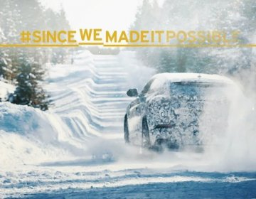 Lamborghini Urus: Режим вождения Neve