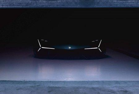 Премьера нового конуепта Lamborghini назначена на 6 ноября
