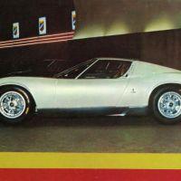Туринский автосалон 1966 года