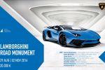 Lamborghini возведет две скульптуры в свою честь