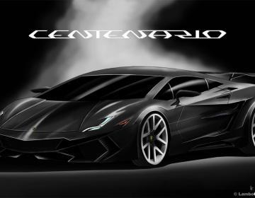 Весь тираж эксклюзивного Lamborghini раскупили за два месяца до дебюта