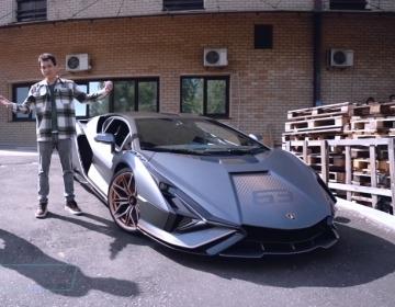Распаковка Lamborghini SIAN за 300 МЛН в Москве