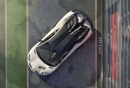 2018 Aventador SVJ 63 Edition.