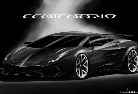 Lamborghini везет в Женеву суперкар в честь юбилея Ferruccio Lamborghini