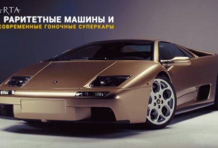 Lamborghini Diablo 6.0 SE. Музей Эрарта