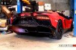 Дикий рев Lamborghini Aventador LP720-4 50 Anniversario Roadster