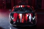 Lamborghini Aventador S от Yohji Yamamoto