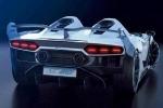 Эксклюзив! Lamborghini SC20