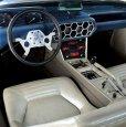 Салон Lamborghini TP200 Marzal 1967 года